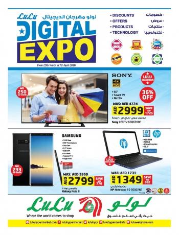 Lulu Digital Expo at Lulu Hypermarket