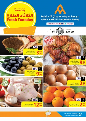 Ajman Markets Co-op Society Fresh Tuesday Offers at Ajman Markets Co-op Society