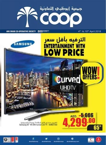Abu Dhabi COOP Wow Offers at Abu Dhabi COOP