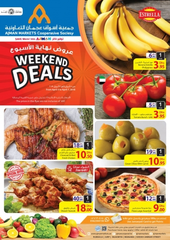 Ajman Markets Co-op Society Great Weekend Deals at Ajman Markets Cooperative Society
