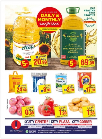 City Centre Supermarket Daily & Monthly Surprises Offers