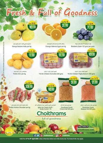 Choithrams Choithrams Weekend Offers
