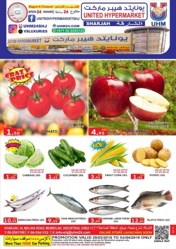 United Hypermarket Amazing Offers at United Hypermarket