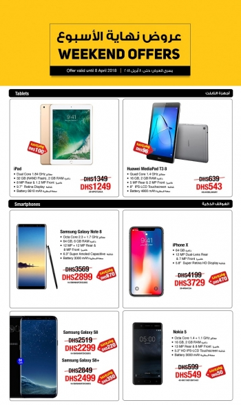 Jarir Bookstore Weekend Offers at Jarir Bookstore