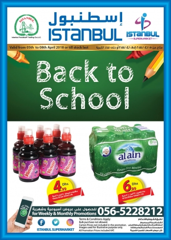 Istanbul Supermarket Back to School Offers at Istanbul Supermarket