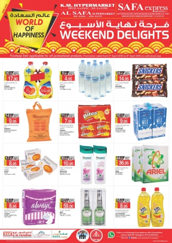 K M Trading KM Hypermarket Weekend Delights