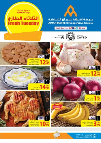 Ajman Markets Co-op Society Ajman Markets Cooperative Society Fresh Tuesday Offers