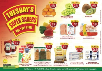 Choithrams Tuesday's Super Savers at Choithrams