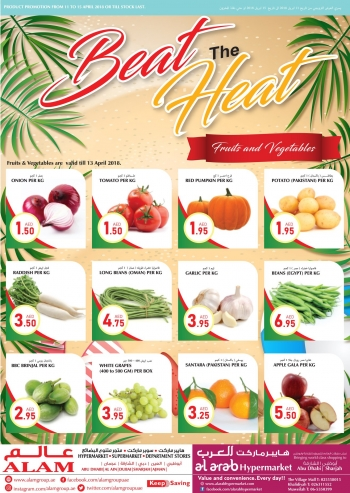 Alam Supermarket Alam Beat The Heat Offers