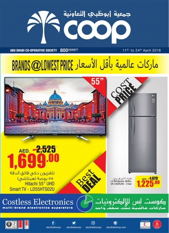 Abu Dhabi COOP Best Brands at Lowest Price Offers
