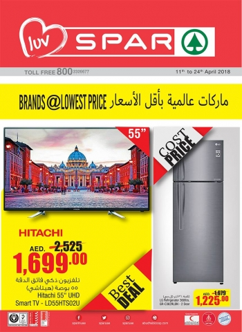 SPAR SPAR Best Brands Lowest Price Offers