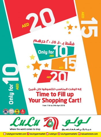 Lulu Lulu Hypermarket AED 10, 15, 20 Offers
