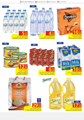 Ajman Markets Co-op Society Best Weekend Deals at Ajman Markets Cooperative Society