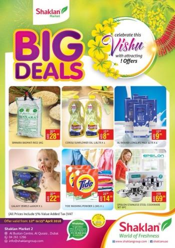 Shaklan Market Big Deals at Shaklan Market