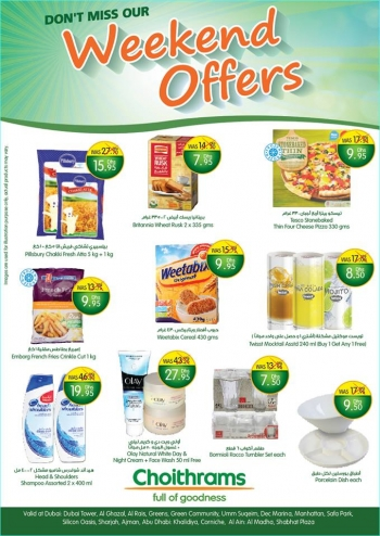 Choithrams Great Weekend Offers at Choithrams