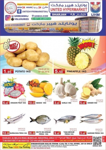 United Hypermarket Great Offers at United Hypermarket