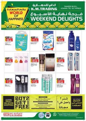 K M Trading Weekend Delights at KM Trading Ajman