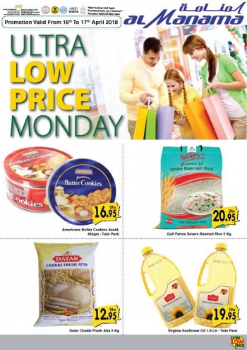 Al Manama Ultra Low Price Monday Offers 16-17 April