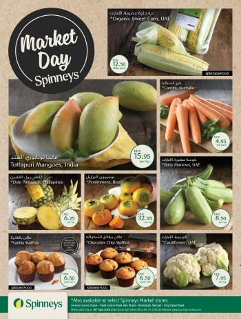 Spinneys Spinneys Market Day Offers 16 April