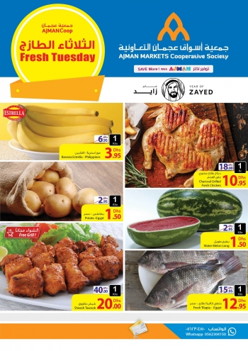 Ajman Markets Co-op Society Fresh Tuesday Deals at Ajman Markets Co-op Society