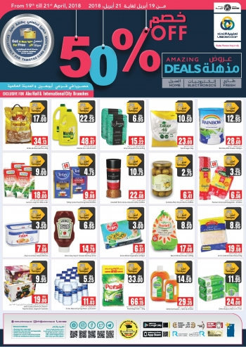Union Cooperative Society Amazing Deals at Union Cooperative Society