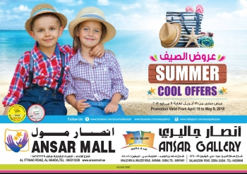 Ansar Mall Summer Cool Offers at Ansar Mall & Ansar Gallery
