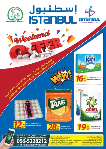 Istanbul Supermarket Weekend Offers at Istanbul Supermarket