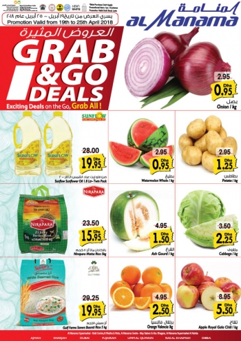 Al Manama Grab & Go Deals at Al Manama Hypermarket