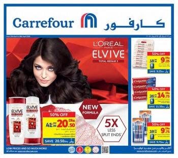 Carrefour Great Offers at Carrefour