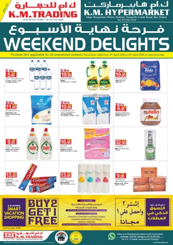 K M Trading KM Weekend Delights at Dubai