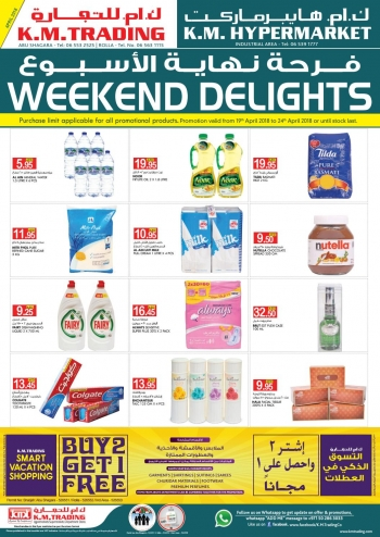 K M Trading KM Weekend Delights at Sharjah
