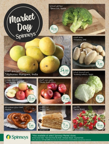Spinneys Spinneys Market Day Offers 23 April