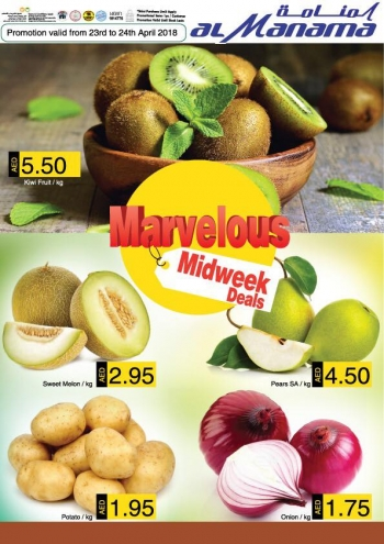 Al Manama Marvelous Midweek Deals