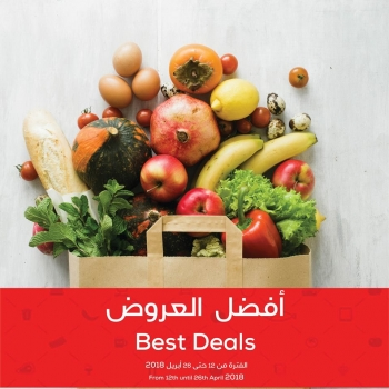 Sharjah CO-OP Society Sharjah CO-OP Society Best Deals