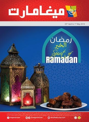 Megamart Megamart Ramadan Offers