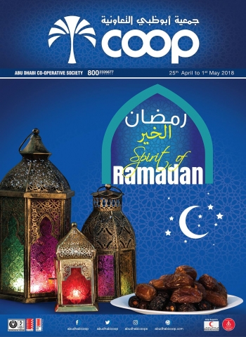 Abu Dhabi COOP Abu Dhabi COOP Ramadan Offers