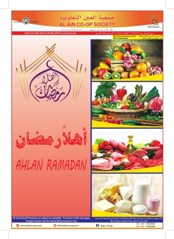 Al Ain Co-op Society Al Ain Co-op Society Ramadan Offers