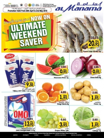 Al Manama Ultimate Weekend Saver at Al Manama Hypermarket