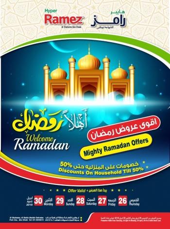 Ramez Hyper Ramez Mighty Ramadan Offers