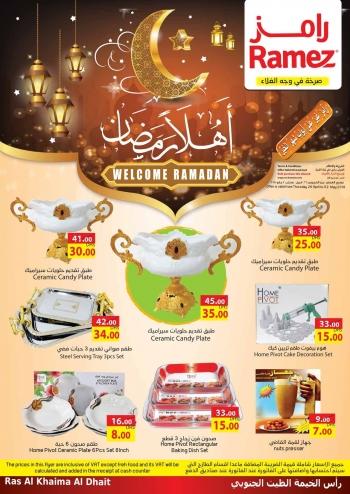 Ramez Ramadan Offers at Hyper Ramez Ras Al Khaimah