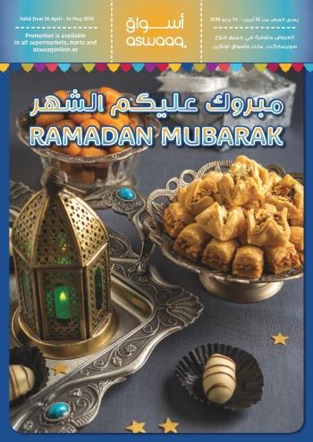 Aswaaq Aswaaq Ramadan Kareem Offers