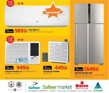 Safeer Market Safeer Cool Offers