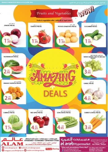 Alam Supermarket Alam Hypermarket Amazing Deals
