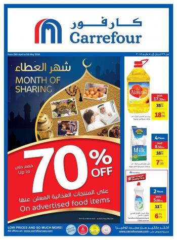Carrefour Carrefour Ramadan Offers