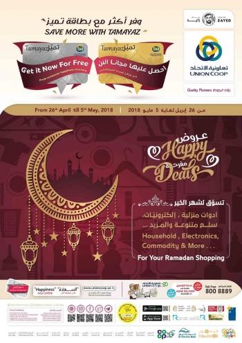Union Cooperative Society Union Cooperative Society Ramadan Offers