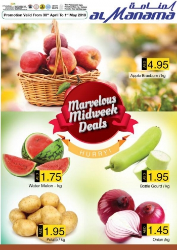 Al Manama Al Manama Marvelous Midweek Deals