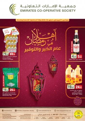 Emirates Co-operative Society Ramadan Offers at Emirates Co-operative Society