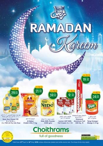 Choithrams Choithrams Ramadan Kareem Offers