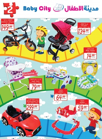 Baby City Best Offers at Baby City