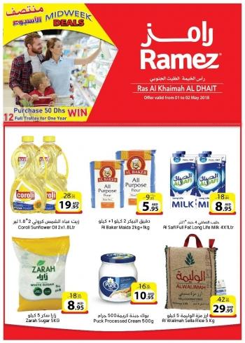 Ramez Hyper Ramez Midweek Deals